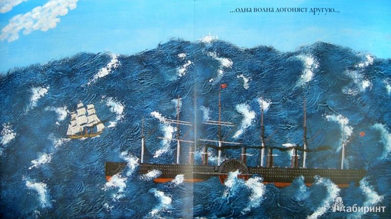 Иллюстрация 1 из 28 для Море - Лев Толстой | Лабиринт - книги. Источник: Лабиринт