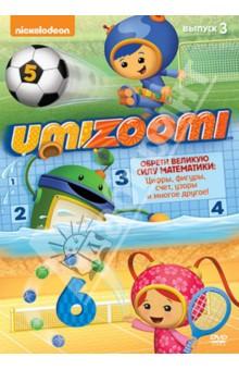 Команда Умизуми. Выпуск 3 (DVD)