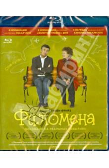 Филомена (Blu-ray)