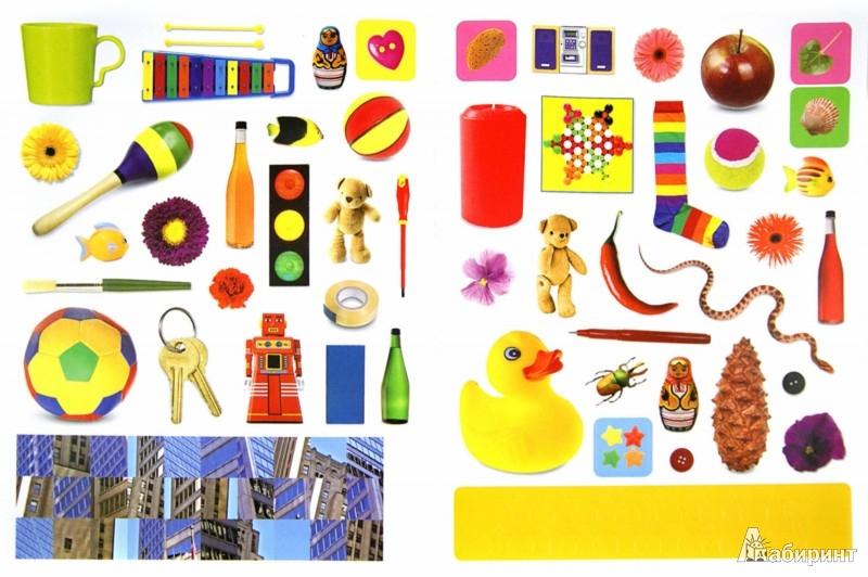 Иллюстрация 1 из 40 для Большие и маленькие. Наклеивай и учись   Лабиринт - книги. Источник: Лабиринт