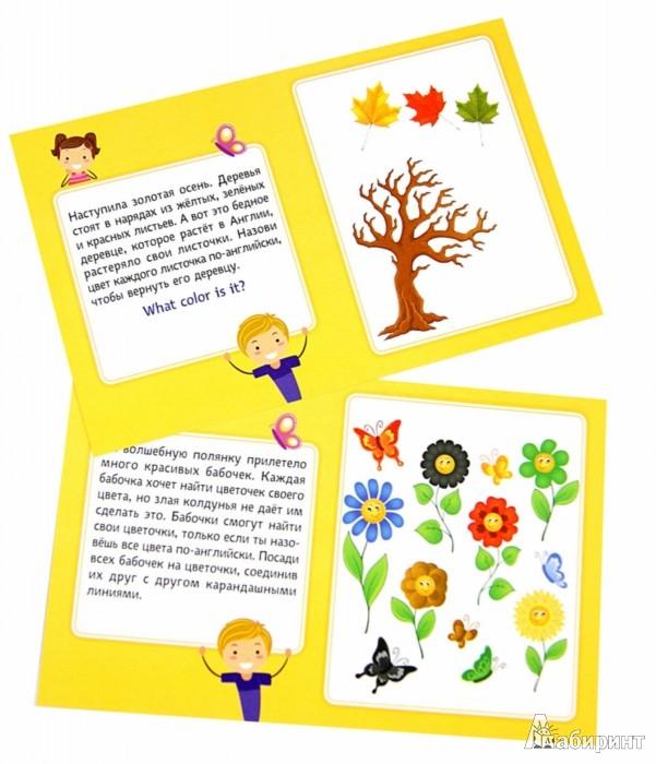 Иллюстрация 1 из 21 для Играем и учим английский. 24 карточки - Павшукова, Вронская   Лабиринт - книги. Источник: Лабиринт