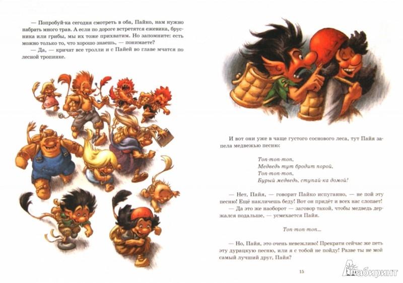 Иллюстрация 1 из 30 для Лучшие друзья - Сиссель Бёэ | Лабиринт - книги. Источник: Лабиринт