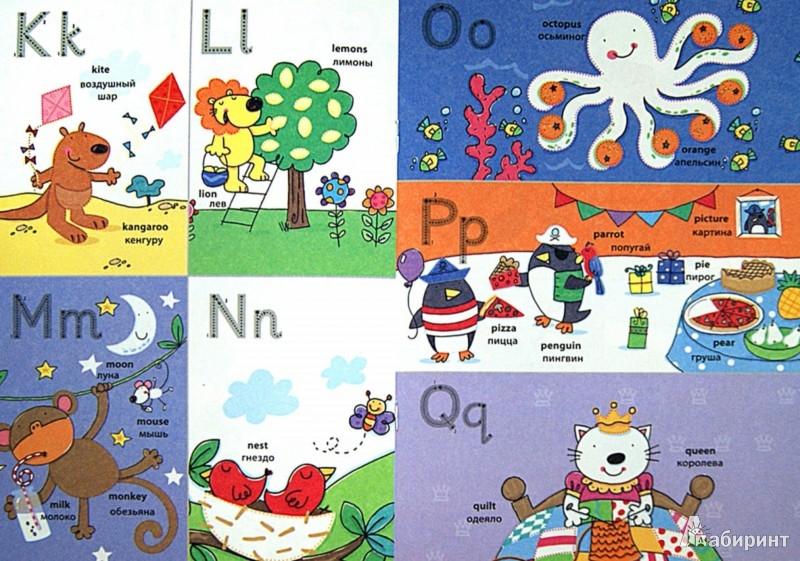 Иллюстрация 1 из 18 для Английский алфавит. Для детей от 4-х лет | Лабиринт - книги. Источник: Лабиринт