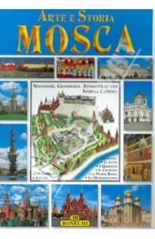 Альбом Москва (на итальянском языке) приморье современный путеводитель на английском языке