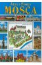 Альбом Москва (на итальянском языке)