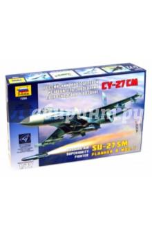 Купить Сборная модель. Российский многоцелевой истребитель Су-27СМ (7295), Звезда, Пластиковые модели: Авиатехника (1:72)