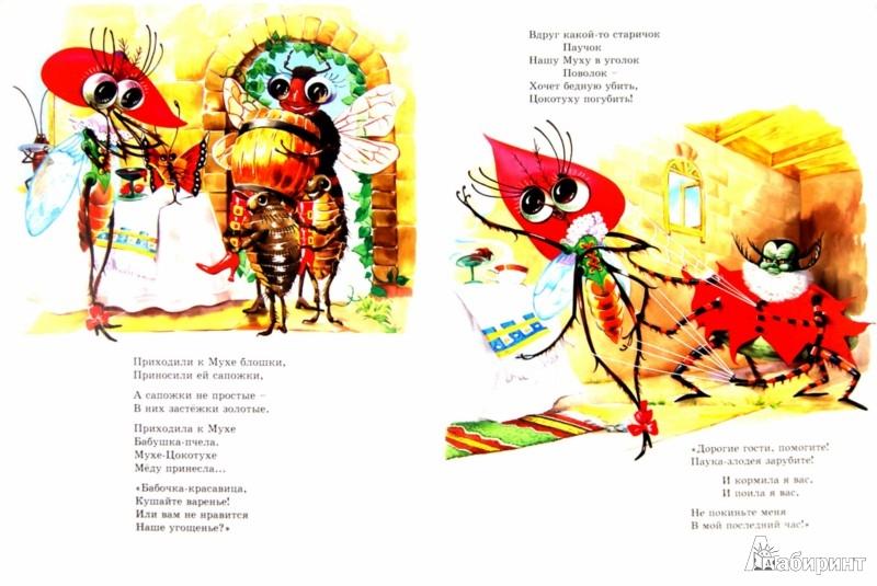 Иллюстрация 1 из 11 для Муха-Цокотуха и другие сказки - Корней Чуковский   Лабиринт - книги. Источник: Лабиринт