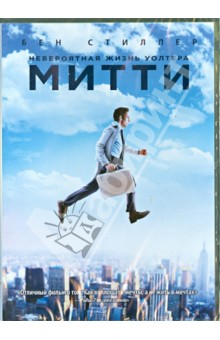 Zakazat.ru: Невероятная жизнь Уолтера Митти (DVD). Стиллер Бен