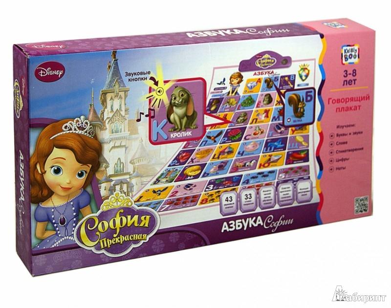 Иллюстрация 1 из 3 для Говорящий плакат Азбука Софии (53890)   Лабиринт - игрушки. Источник: Лабиринт