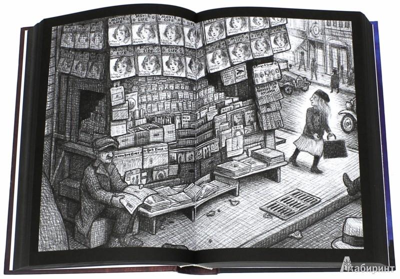 Иллюстрация 1 из 17 для Мир, полный чудес - Брайан Селзник | Лабиринт - книги. Источник: Лабиринт