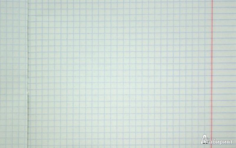 """Иллюстрация 1 из 9 для Тетрадь предметная """"Алгебра"""" (48 листов, клетка) (36469-UB/ST)   Лабиринт - канцтовы. Источник: Лабиринт"""