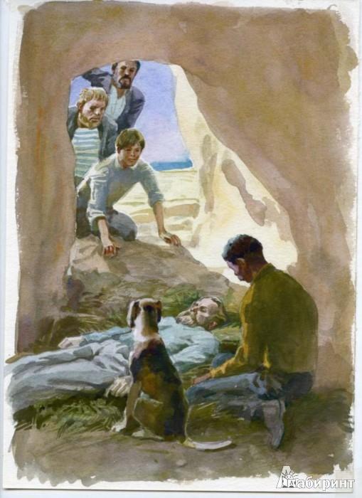Иллюстрация 1 из 41 для Таинственный остров - Жюль Верн | Лабиринт - книги. Источник: Лабиринт