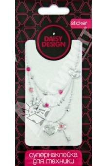 Наклейка для техники Ключ от сердца (51485) наклейки для техники daisy design наклейка для техники sweet heart ключ от сердца