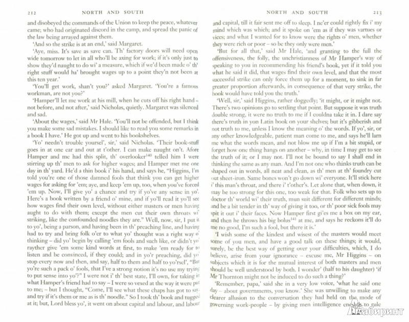 Иллюстрация 1 из 12 для North and South - Elizabeth Gaskell   Лабиринт - книги. Источник: Лабиринт