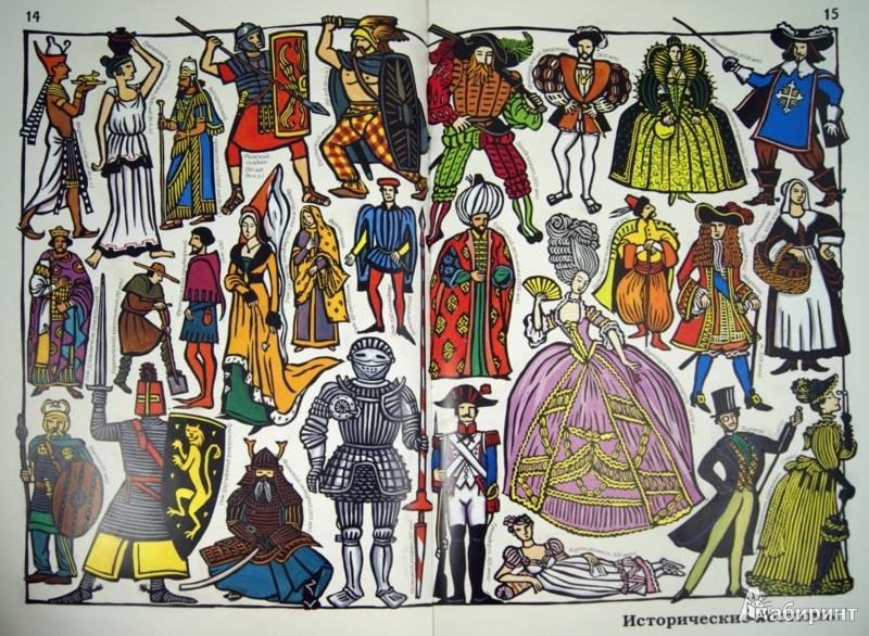 Иллюстрация 1 из 19 для Обо всём на свете - Жоэль Жоливе | Лабиринт - книги. Источник: Лабиринт