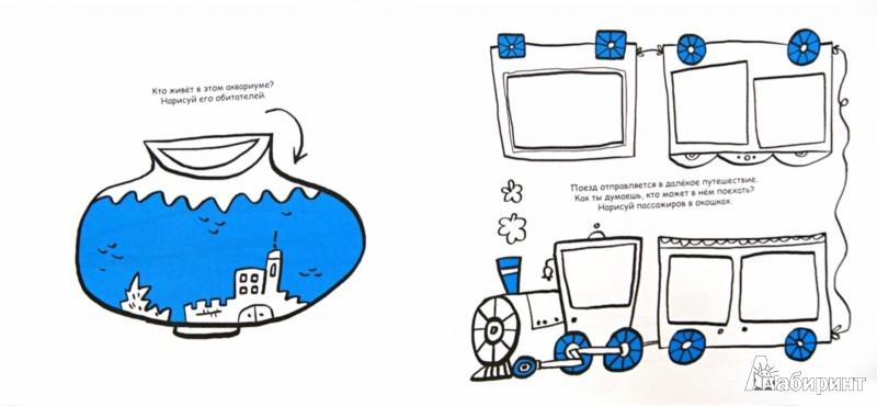 Иллюстрация 1 из 4 для Дорисовашки. Чудеса - Дарья Колдина | Лабиринт - книги. Источник: Лабиринт