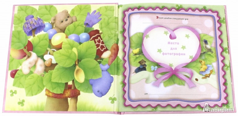 Иллюстрация 1 из 35 для Наша малышка. Первый год | Лабиринт - сувениры. Источник: Лабиринт