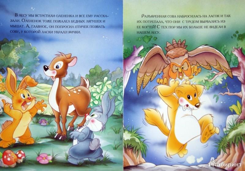 Иллюстрация 1 из 27 для Зайчик, который нашел морковное поле | Лабиринт - книги. Источник: Лабиринт