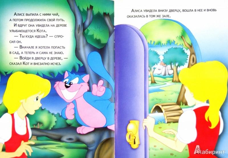 Иллюстрация 1 из 14 для Алиса в Стране Чудес | Лабиринт - книги. Источник: Лабиринт