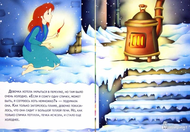 Иллюстрация 1 из 8 для Девочка со спичками | Лабиринт - книги. Источник: Лабиринт