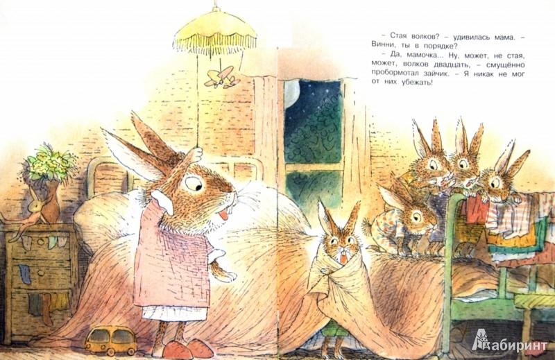 Иллюстрация 1 из 43 для Сказки на ночь - Карол Рот | Лабиринт - книги. Источник: Лабиринт