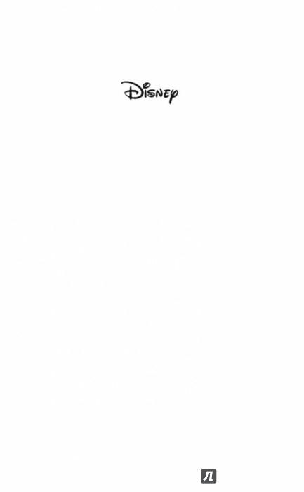 Иллюстрация 1 из 43 для Малефисента. История истинной любви - Элизабет Рудник | Лабиринт - книги. Источник: Лабиринт