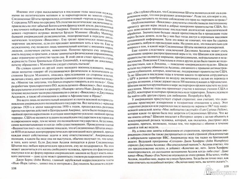 Иллюстрация 1 из 12 для Смертоносный экспорт Америки - демократия. Правда о внешней политике США и многом другом - Уильям Блум | Лабиринт - книги. Источник: Лабиринт