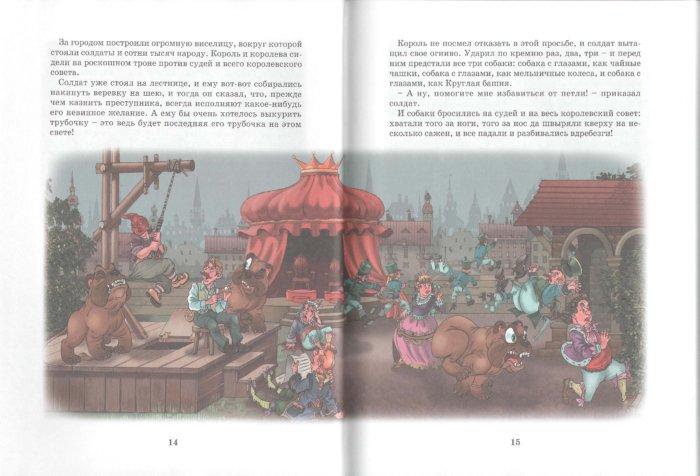 Иллюстрация 1 из 19 для Сказки - Ханс Андерсен | Лабиринт - книги. Источник: Лабиринт