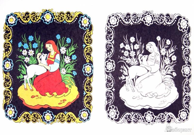 Иллюстрация 1 из 21 для Посмотри и раскрась. Палех | Лабиринт - книги. Источник: Лабиринт