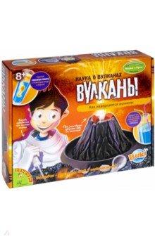 Набор Наука о вулканах (BB0935) набор наука о вулканах bb0935