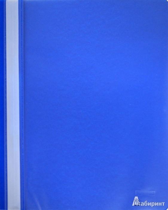 Иллюстрация 1 из 13 для Папка-скоросшиватель A4 темно-синяя (400PF50-04) | Лабиринт - канцтовы. Источник: Лабиринт