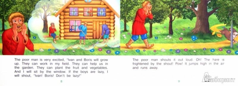 Иллюстрация 1 из 19 для Мужик и заяц. A Man and a Hare (на английском языке) | Лабиринт - книги. Источник: Лабиринт