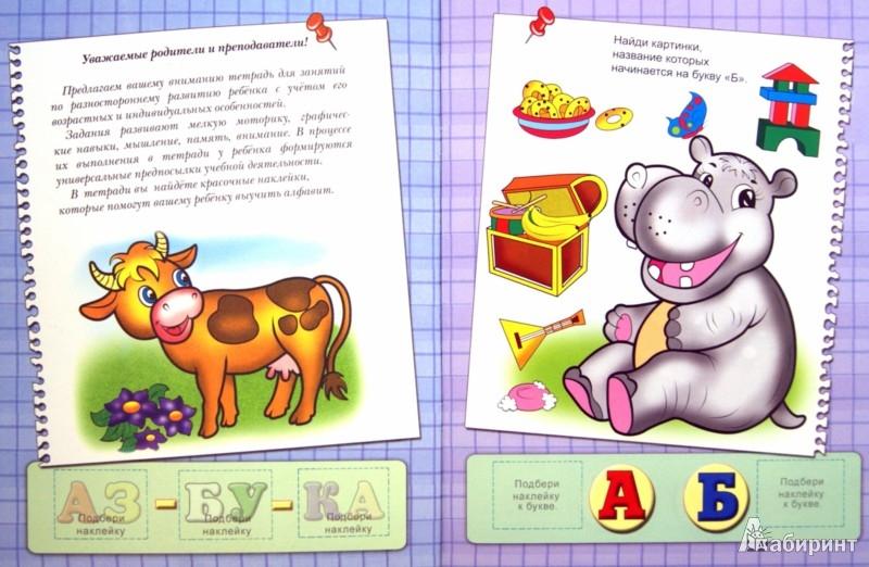 Иллюстрация 1 из 7 для Страна игр и знаний | Лабиринт - книги. Источник: Лабиринт