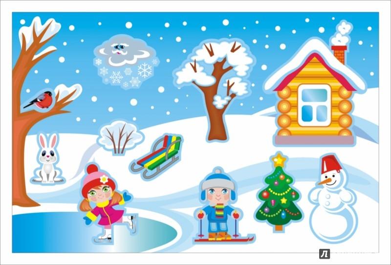 """Иллюстрация 1 из 13 для Магнитные истории """"Времена года"""" (01542)   Лабиринт - игрушки. Источник: Лабиринт"""
