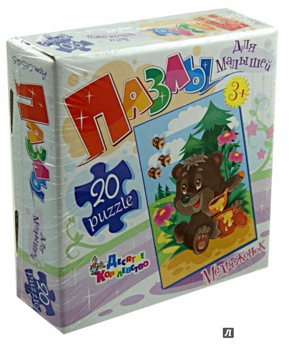 Иллюстрация 1 из 3 для Пазлы для малышей. 20 элементов. Медвежонок (01546)   Лабиринт - игрушки. Источник: Лабиринт