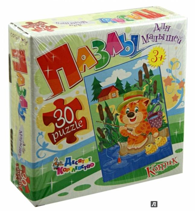 Иллюстрация 1 из 5 для Пазлы для малышей. 30 элементов. Котик (01549) | Лабиринт - игрушки. Источник: Лабиринт