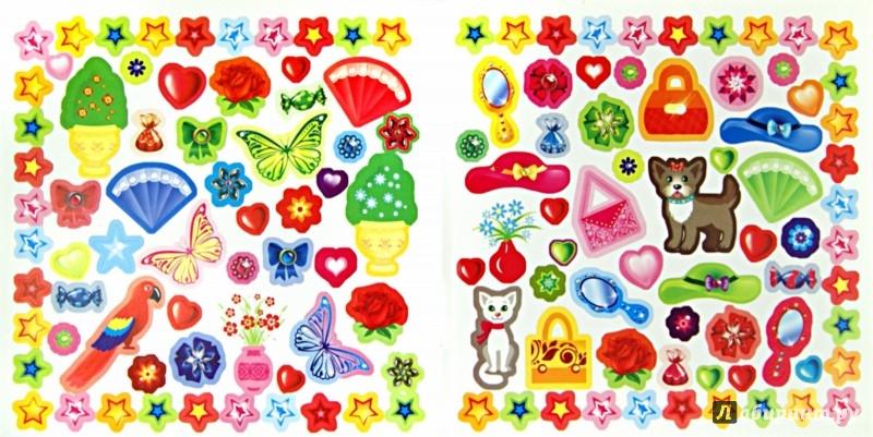 Иллюстрация 1 из 11 для Альбом: 400 наклеек. Все, что любят девочки | Лабиринт - книги. Источник: Лабиринт