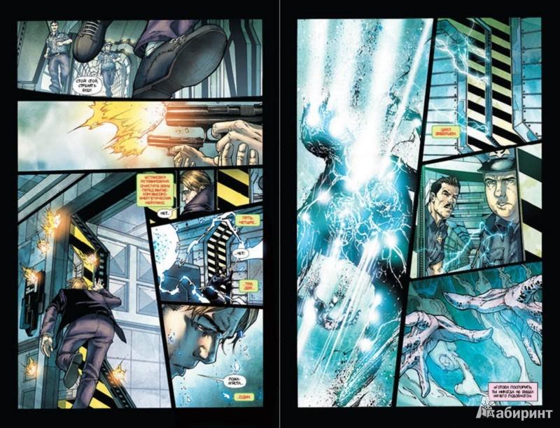 Иллюстрация 1 из 36 для Супермен. Земля-1. Книга 2 - Дж. Стражински | Лабиринт - книги. Источник: Лабиринт