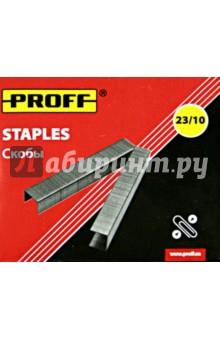 Скобы для степлера 23/10 1000 штук (PF-K23A)