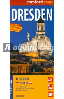 Дрезден. Карта ламинированная 1: 15 000 lombardy italian lakes milan карта 1 150 000