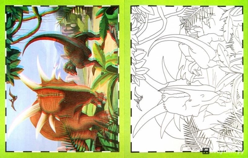"""Иллюстрация 1 из 9 для Раскраска 3D """"Динозавры""""   Лабиринт - книги. Источник: Лабиринт"""