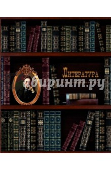 """Тетрадь предметная """"Литература"""" (48 листов) (33413-5)"""