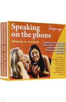 """Английский язык. Набор цветных карточек, часть А """"Общение по телефону"""""""