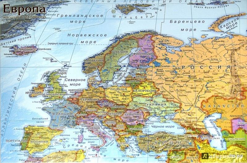 """Иллюстрация 1 из 12 для Пазл географический """"Карта Европы"""" (GT0720)   Лабиринт - игрушки. Источник: Лабиринт"""