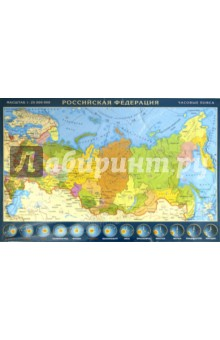 Пазл Карта России (GT0911) пазл карта россии большой пазл большой страны 204 элемента