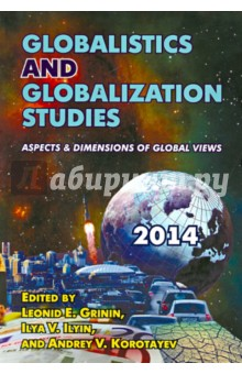 Globalistics and Globalization Studies: Aspects & Dimensions of Global Views economics of agglomeration cities industrial location and globalization