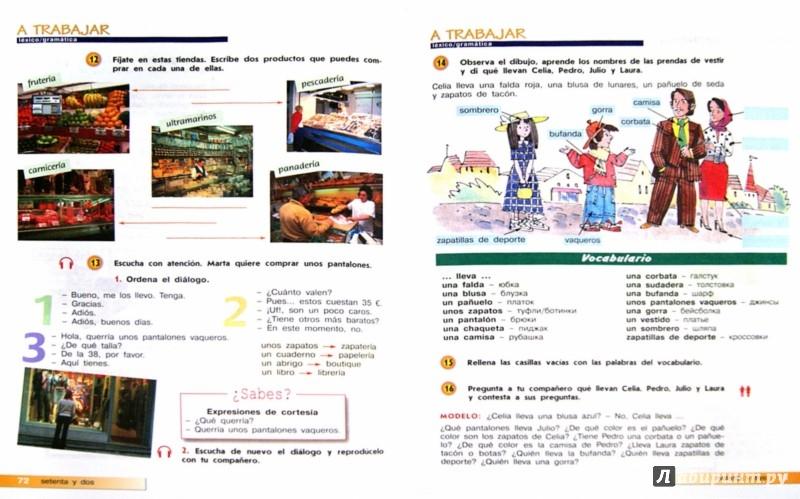Иллюстрация 1 из 16 для Испанский язык. 5-6 классы. Учебник (+CD). ФГОС - Костылева, Морено, Сараф | Лабиринт - книги. Источник: Лабиринт