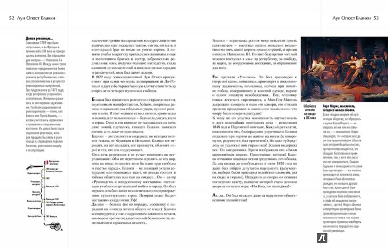 Иллюстрация 1 из 13 для Энциклопедия мятежников, непокорных и прочих революционеров - Анн Бланшар   Лабиринт - книги. Источник: Лабиринт