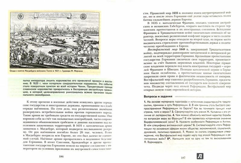 Гдз По Истории 10 Класс Климов Всеобщая История