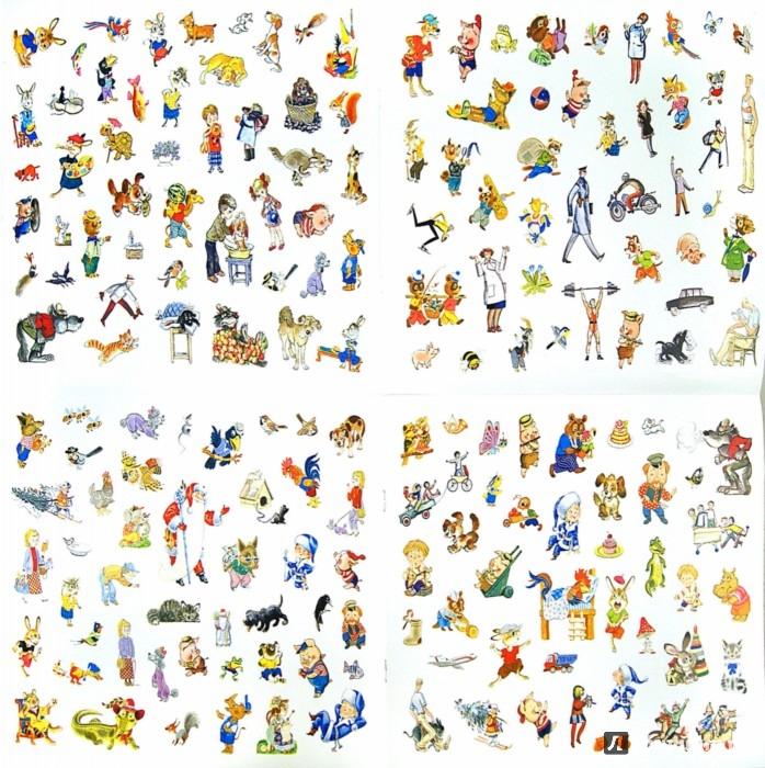 Иллюстрация 1 из 5 для Стихи и сказки С.Михалкова - Сергей Михалков | Лабиринт - книги. Источник: Лабиринт